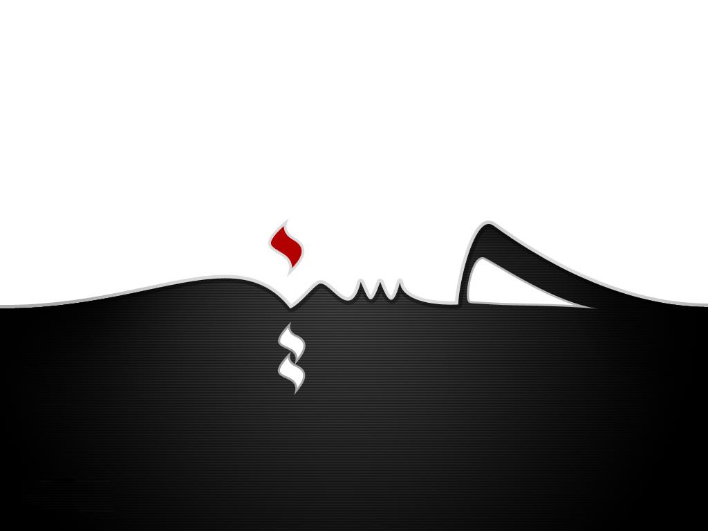 عاشورا،عکس متحرک امام حسین ع،ماه محرم،عکس ماه محرم،امام حسین،عاشورا،عکس عاشورا